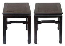 Pair of Zitan Stools