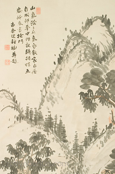 Landscape by Akizuki Tanetatsu(Japanese Scroll)