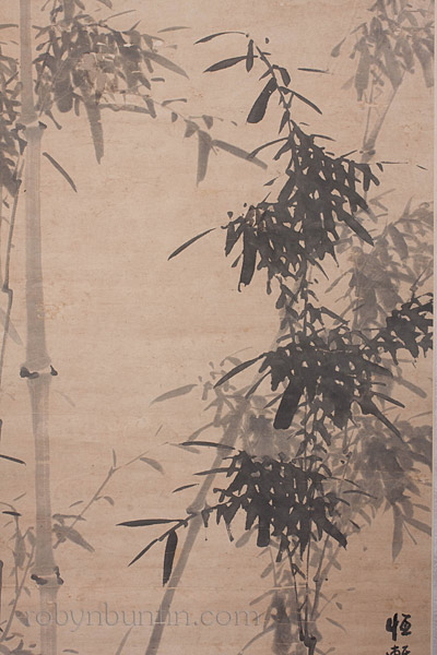 Bamboo by Gui Zhuang (1613-1673)(Chinese Scroll)