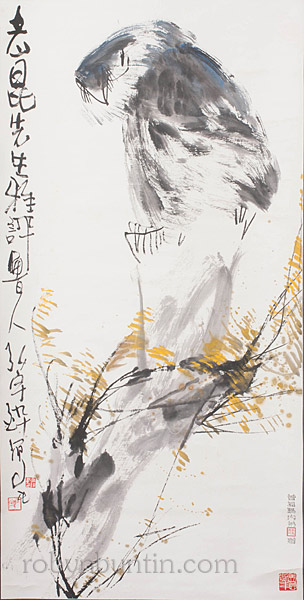 Animal Painting by Hung Yu(Chinese Scroll)