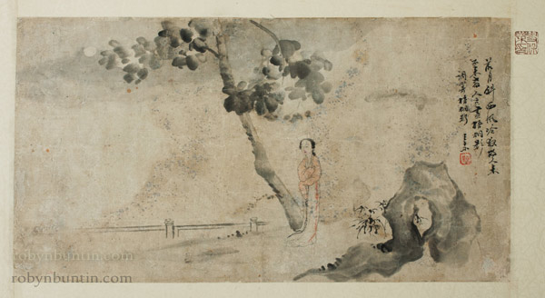 Girl Standing Under a Tree by Wong Su (1794-1877)(Chinese Painting/Drawing)