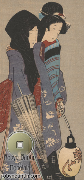 A Maiko and Maid(Japanese Print)
