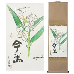 Fragrance of Life Ginger Scroll by Mayumi Oda