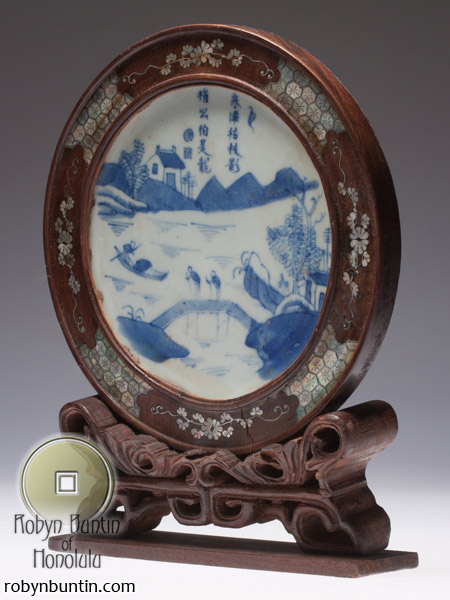 Vietnamese Blue & White Table Screen(Southeast Asian Painting/Drawing)