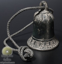 Small Thai Bell
