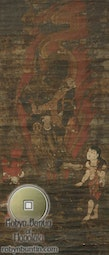 Fudo Myoo with Attendants (with box)