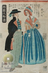 The English by Utagawa Yoshitora