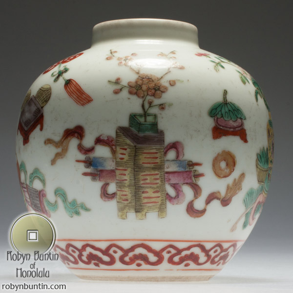 Porcelain Bottle(Chinese Functional Object)