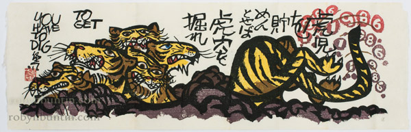 1986, The Year of the Tiger by Clifton Karhu(Japanese Print)