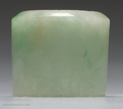 Jadeite Archer's Ring