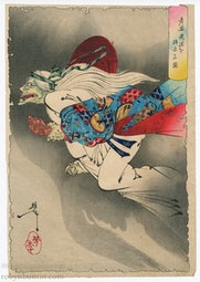 The Old Woman Retrieving Her Arm by Tsukioka Yoshitoshi
