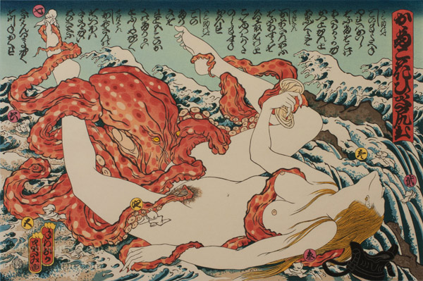 Sarah and Octopus / Seventh Heaven (76/200) by Masami Teraoka(Japanese Print)