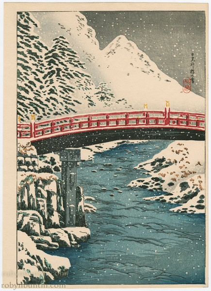 Sacred Bridge At Nikko by Shotei/Takahashi Hiroaki(Japanese Print)