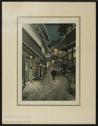 The Inns at Arima Hot Spring by Ito, Nisaburo