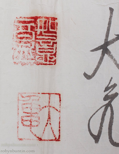 One Line Calligraphy (with box) by Takuan Soho(Japanese Scroll)