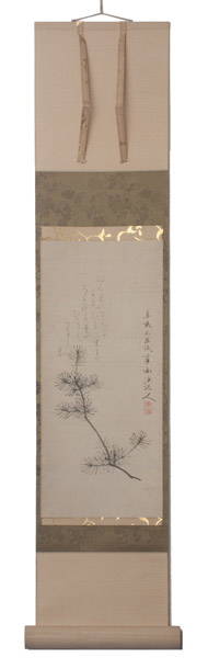 New Year Pine (with box) by Rengetsu & Gotoda Nankei Gasshu(Japanese Scroll)