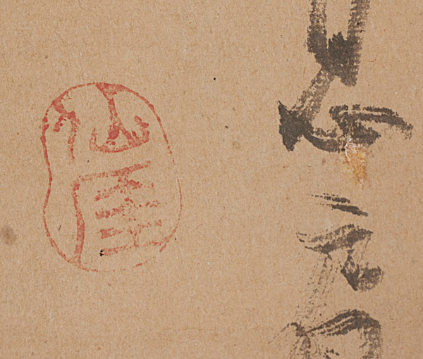 Hotei (with box) by Sengai(Japanese Scroll)