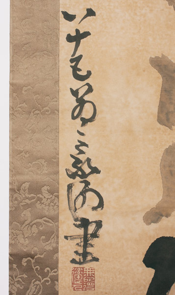 Namu Amida Butsu (with box) by Gocho(Japanese Scroll)