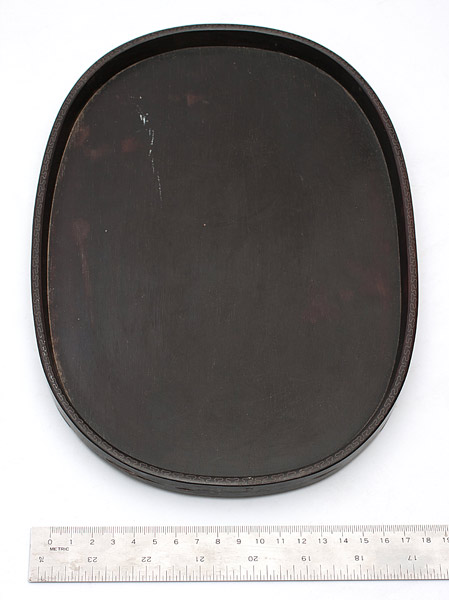 Zitan Tea Tray(Chinese Functional Object)