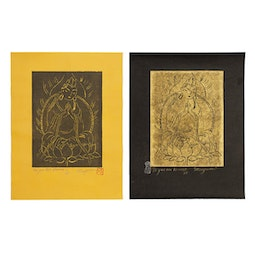 Be Your Own Kannon, Black & Gold (9/25) by Mayumi Oda
