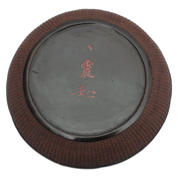 Basketwork & Lacquer Tea Dish(Chinese Lacquer)
