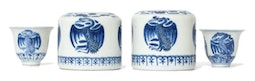 Pair of Wine Cups with Warmers