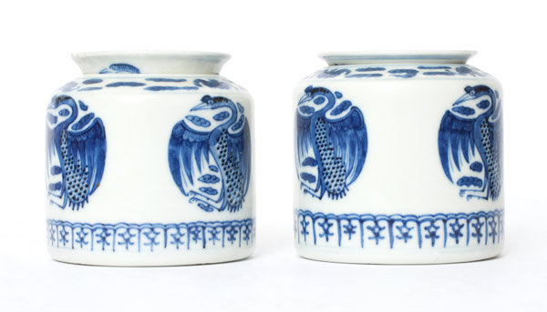 Pair of Wine Cups with Warmers(Chinese Functional Object)