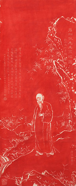 Philosopher Rubbing(Chinese Scroll)
