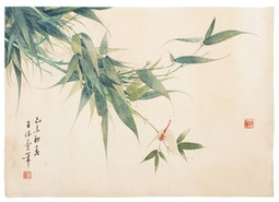 Dragonfly & Bamboo by Wong