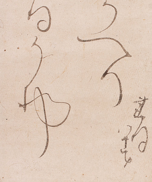 Poem Tanzaku by Otagaki Rengetsu (Japanese Scroll)