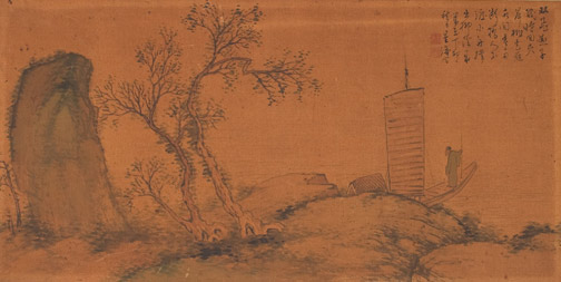 Landscape(Japanese Painting/Drawing)