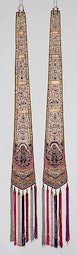 Pair of Chinese Embroidered Hangings