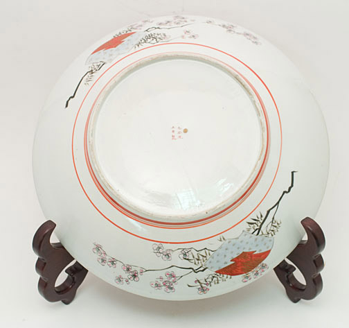 Bowl Shaped Kutani Charger(Japanese Functional Object)