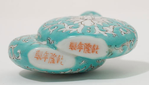 Blue Ceramic Double Form Snuff Bottle(Chinese Sculpture)