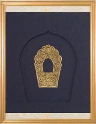 Gilt Bronze Lotus Petal Panel