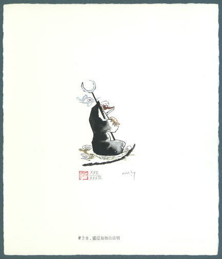 Illustration No. 29 from Journey to the West by Yamada Mitsuzo(Japanese Print)