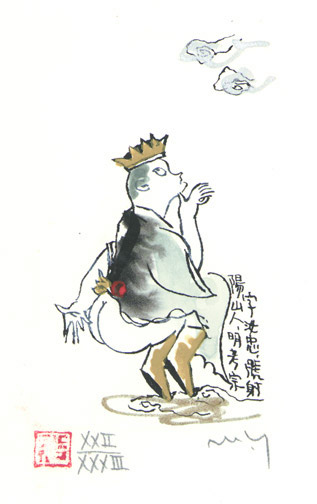 Illustration No. 35 from Journey to the West by Yamada Mitsuzo(Japanese Print)