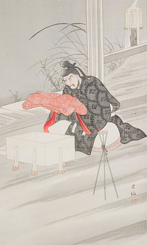 Lord With Uchikake (Wedding Coat)(Japanese Scroll)