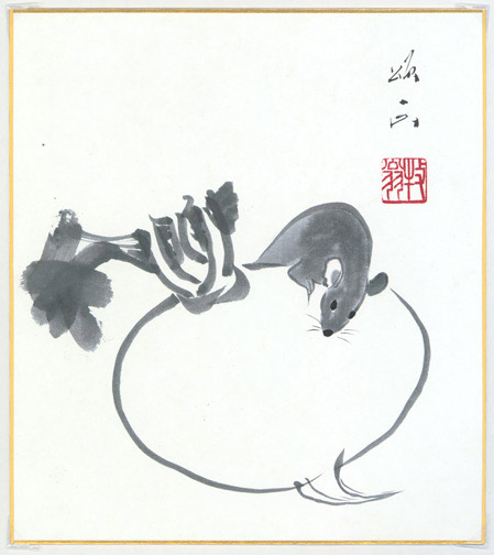 Nezumi (Year of the Rat) by Seki Bokuo(Japanese Painting/Drawing)
