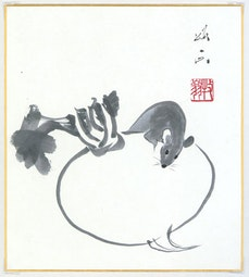 Nezumi (Year of the Rat) by Seki Bokuo