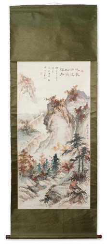 Landscape by Wu Yong Chuan(Chinese Scroll)