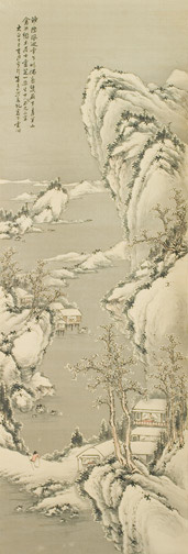 Japanese Mountainscape(Japanese Scroll)