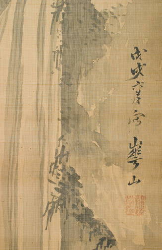 Cranes at a Waterfall  by Jakugen(Japanese Scroll)
