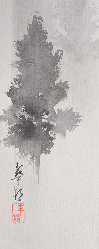 Soaring Bird Tanzaku by Kaho(Japanese Painting/Drawing)