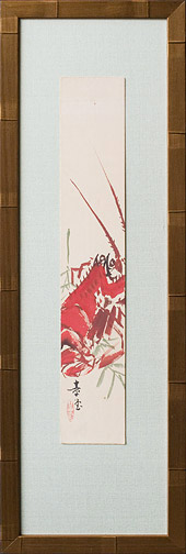 Lobster Tanzaku by Kurozumi Shodo(Japanese Painting/Drawing)