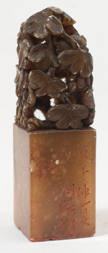 Carved Grape Vine Seal(Chinese Scholar's Table)