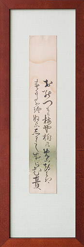 Calligraphy Tanzaku by Noro Naotei(Japanese Painting/Drawing)