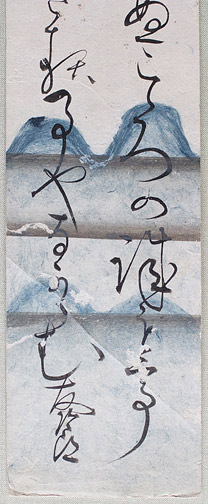 True Sincerity Tanzaku by Ikeuchi Yujiro(Japanese Painting/Drawing)