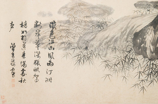 The Ink Landscape by Tseng Yu Ho 曾幼荷(Chinese Painting/Drawing)