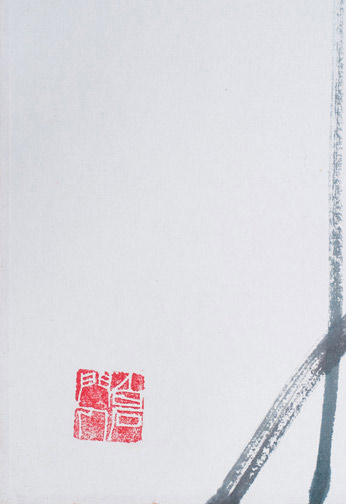 Dragonfly by Zhu Pei Jiang(Chinese Painting/Drawing)